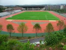 麻阳锦江中学
