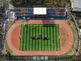 湖南城市学院