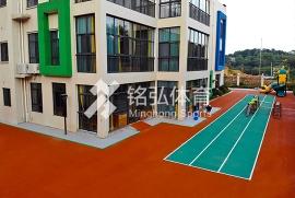 和悦城幼儿园