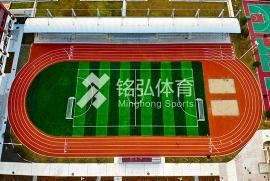 长沙市培智特殊学校