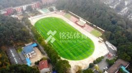 青坡理工社会足球场