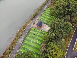 洣水风光带社会足球场